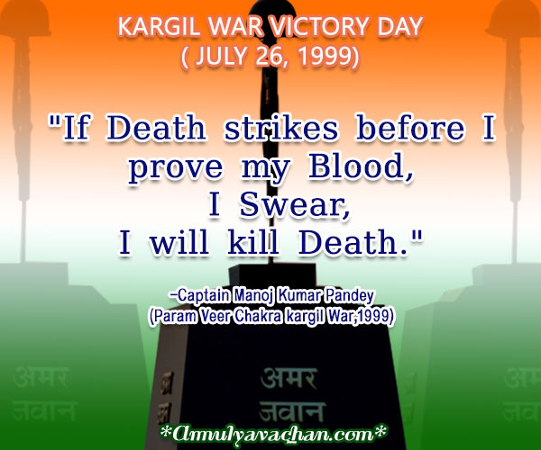 Kargil War Ppt